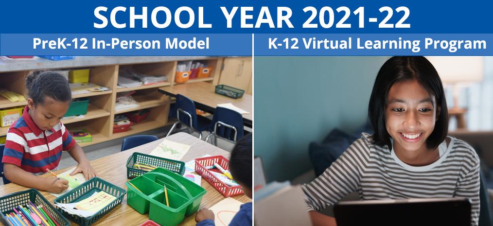 2021-2022 APS نماذج تعليمية